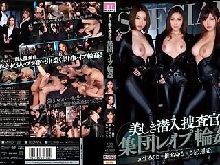 Amazing Japanese whore..